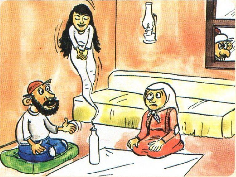 Sihirli Şişe Masalı Dinle | Uzun Çocuk Masalları